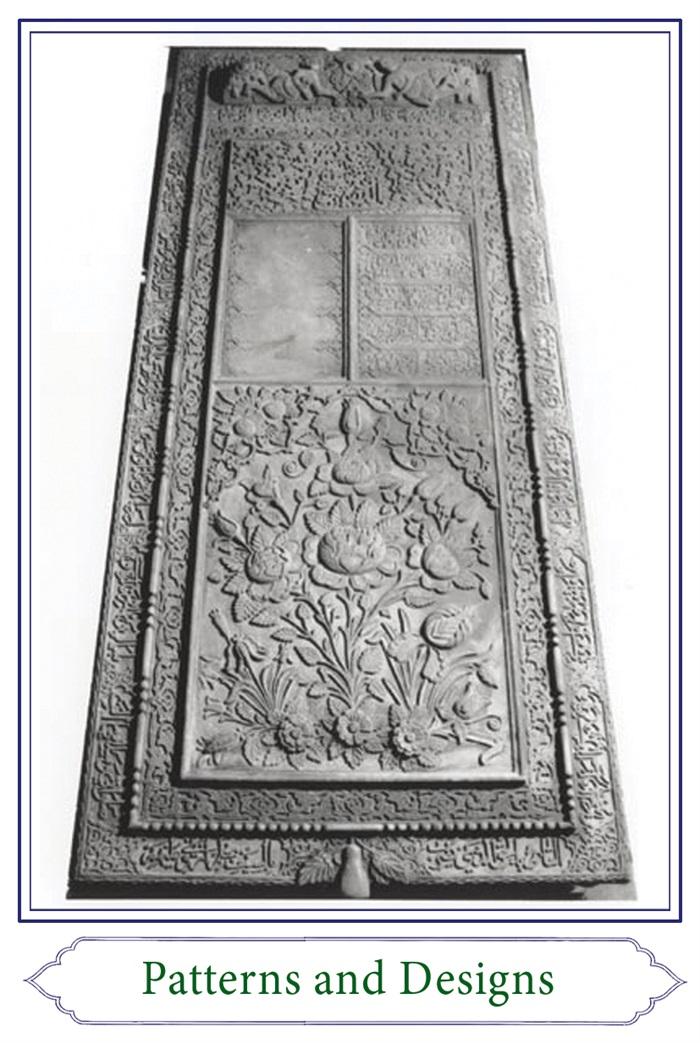 Takht-e-Foulad: the treasury of culture
