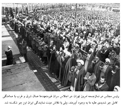 f335f559e روزشمار جنگ ایران و عراق جلد 24: عملیات والفجر 1
