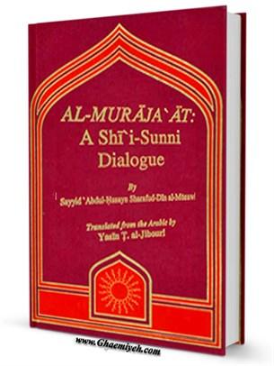 Contents: Al-Muraja'at