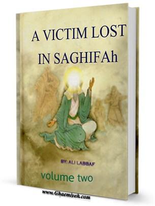 A VICTIM LOST IN SAGHIFAh جلد 2
