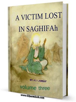 A VICTIM LOST IN SAGHIFAh جلد 3