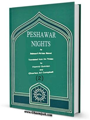 PESHAWAR NIGHTS (Shiah Islam in Sunni Traditions) جلد 2