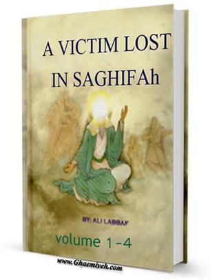 A VICTIM LOST IN SAGHIFAh