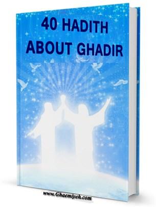 40 HADITH ABOUT GHADIR