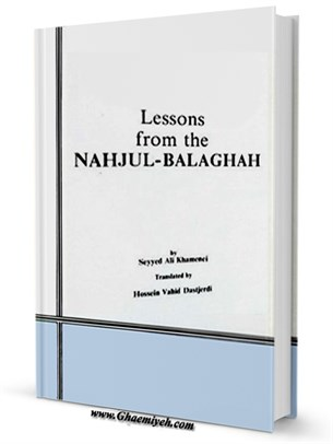 Lessons from the Nahjul-Balaghah