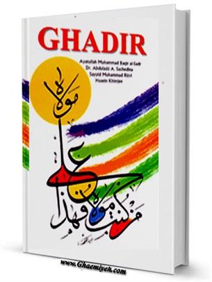 Ghadir
