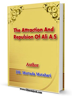 The Attraction And Repulsion Of Ali (A.S)