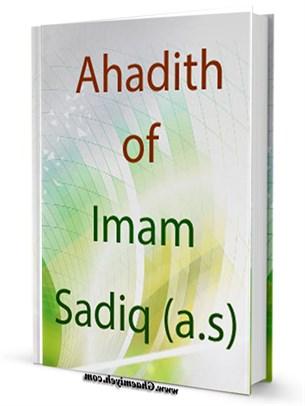 Ahadith of Imam Sadiq (a.s)