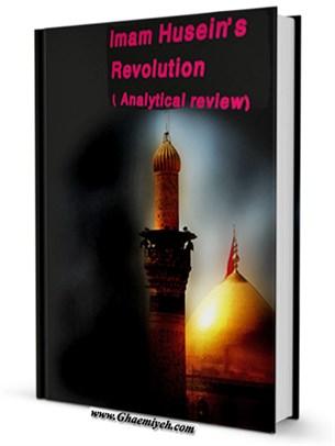 Imam Husain's Revolution (Analytical Review)