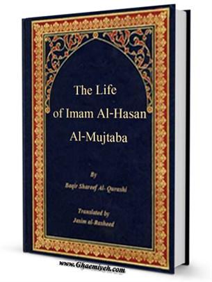 The Life of Imam Al-Hasan Al-Mujtaba