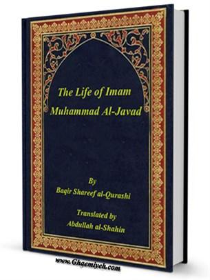 The Life of Imam Muhammad Al-Jawad