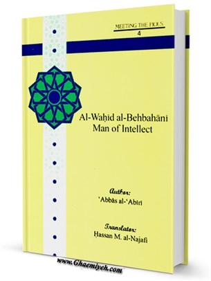 Al-Wahid al-Behbahani: Man of Intellect