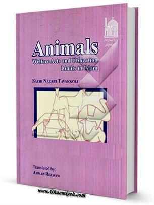 Animals Welfare Acts and Utilization Limits in Islam