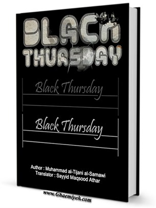 Black Thursday: English translation of Raziyyat Yawm al-Khamees