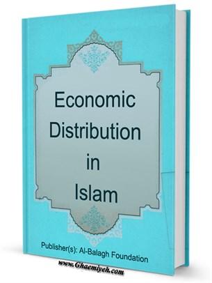 Economic Distribution in Islam