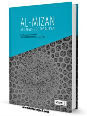 Al-Mizan: An Exegesis of the Qur'an جلد 1