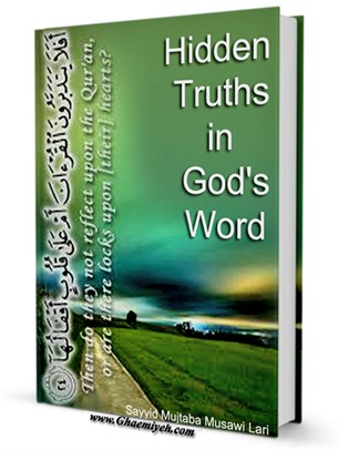 Hidden Truths in God's Word some: new derivations from Qur'anic concepts