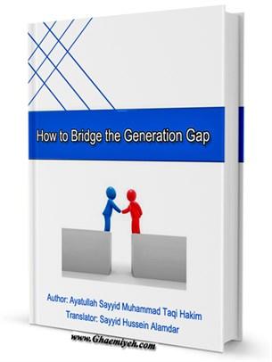 How to Bridge? the Generation Gap