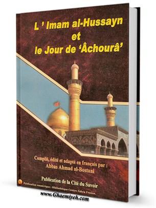 L Imam Al -Hussayn et le jour de Achoura