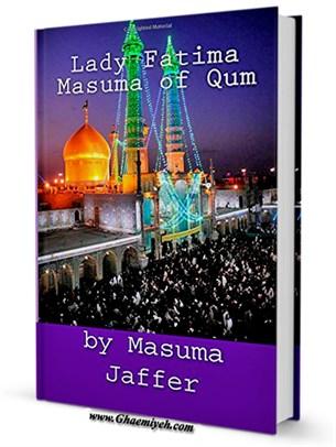 Lady Fatima Masuma (A) of Qum