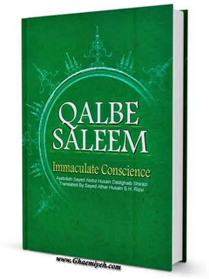 Qalbe Saleem: Immaculate Conscience