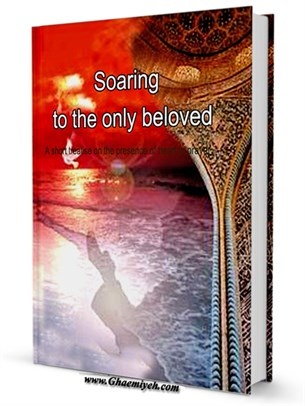 Soaring to the Only Beloved A short treatise on the presence of heart in prayer