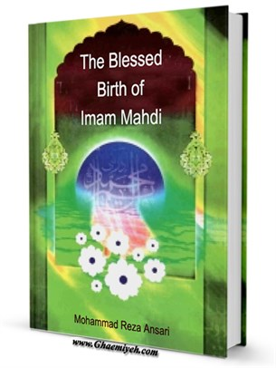 The Blessed Birth of Imam Mahdi