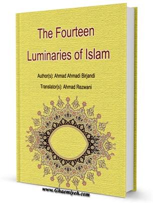 The Fourteen Luminaries of Islam