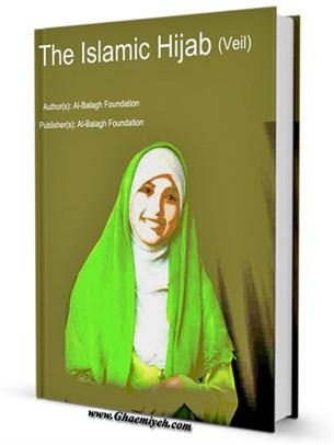 The Islamic Hijab (Veil)