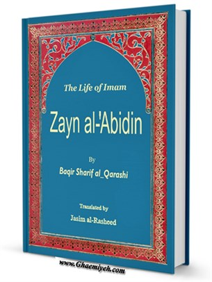 The Life of Imam Zayn al -Abidin