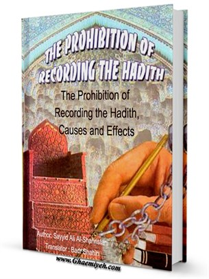 The Prohibition of Recording the Hadith: Causes and Effects