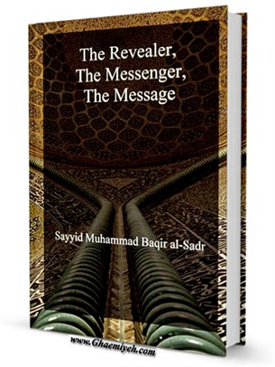 The Revealer The Messenger The Message