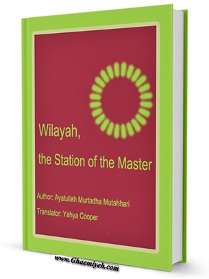 Wilayah: the Station of the Master