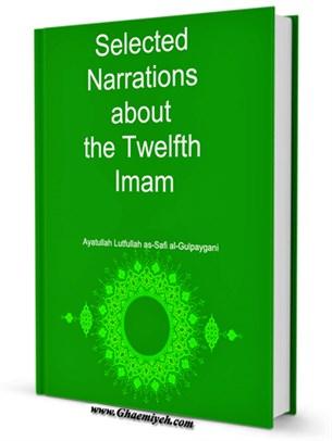 Muntakhab al - Athar fi l-Imam al - thani Ashar: Selected Narrations about the Twelfth Imam