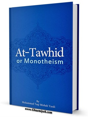At-Tawhid or Monotheism