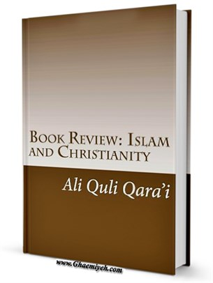 Book Review Islam and Christianity