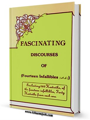 Fascinating Discourses of the Fourteen Infallibles (a.s)