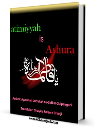 Fatimiyyah is ʿAshuraʾ