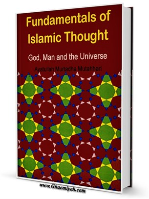 Fundamentals of Islamic Thought God, Man and the Universe