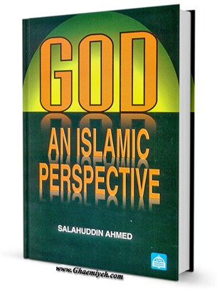 God An Islamic Perspective