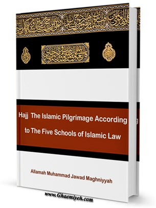 Hajj  The Islamic Pilgrimage According to The Five Schools of Islamic Law