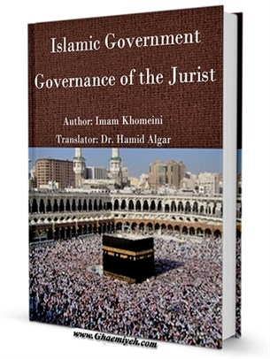 Islamic Government Governance of the Jurist