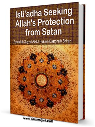 Isti'adha Seeking Allah's Protection from Satan