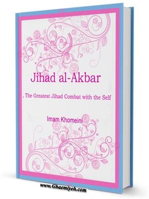 Jihad al-Akbar, The Greatest Jihad Combat with the Self