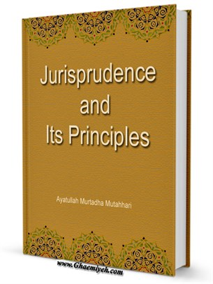 Jurisprudence and Its Principles