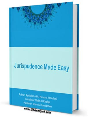 Jurispudence Made Easy