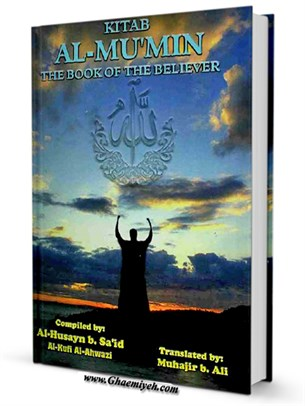 Kitab Al-Mumin, The Book of the Believer