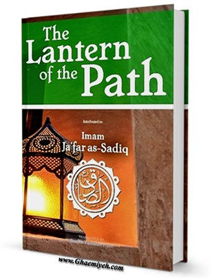 Lantern of the Path