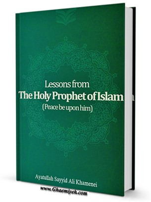Lessons from the Holy Prophet of Islam (S)