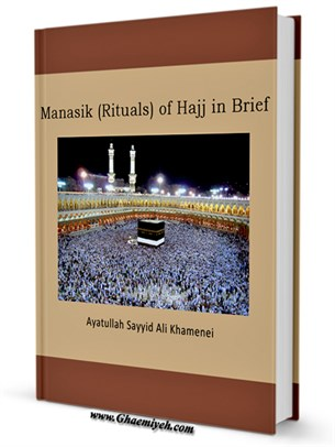 Manasik (Rituals) of Hajj in Brief